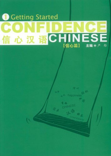 Confidence Chinese 9781845700102