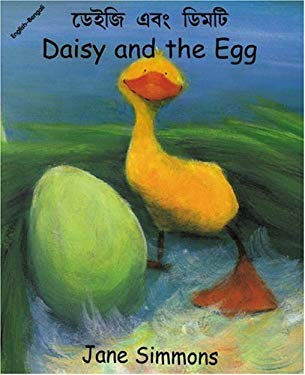 Daisy and the Egg (Bengali-English) 9781840591705
