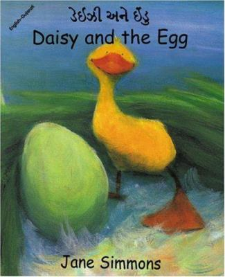 Daisy and the Egg (English-Gujarati) 9781840591736