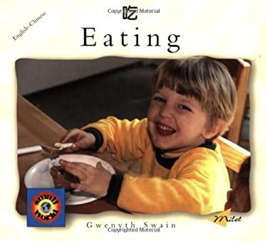 Eating (Chinese-English)