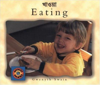 Eating (English-Bengali) 9781840591392