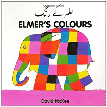 Elmer's Colours (Urdu-English) 9781840590609