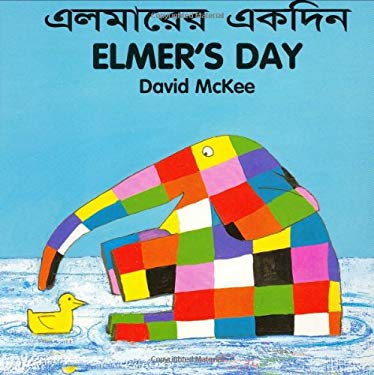 Elmer's Day (Bengali-English) 9781840590623