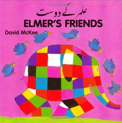 Elmer's Friends (Urdu-English) 9781840590746