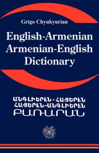 English Armenian; Armenian English Dictionary: A Dictionary of the Armenian Language 9781843560142