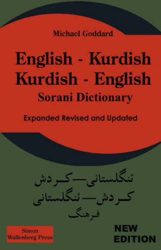 English Kurdish - Kurdish English - Sorani Dictionary 9781843560098