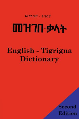 English - Tigrigna Dictionary 9781843560067