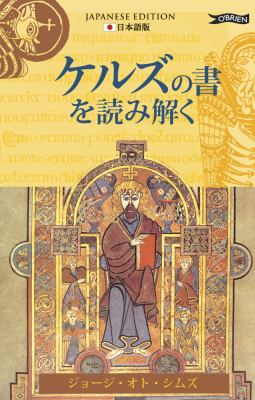 Exploring the Book of Kells 9781847171153