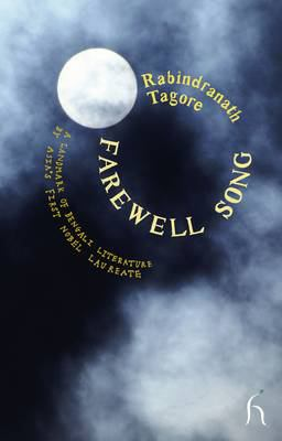 Farewell Song 9781843918585