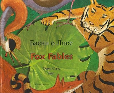 The Fox And The Crane: An Aesop's Fable 9781846110221