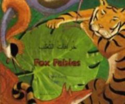 Fox Fables 9781846110016