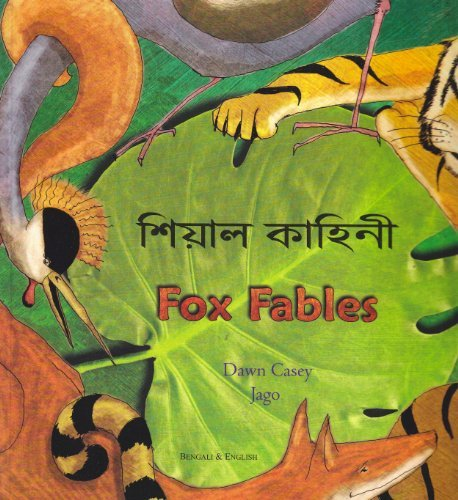 Fox Fables 9781846110023