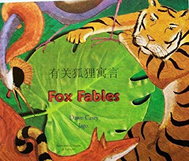 Fox Fables 9781846110054