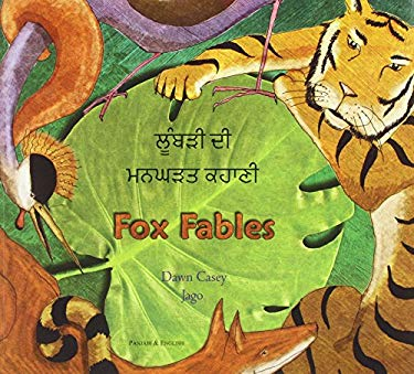 Fox Fables 9781846110184