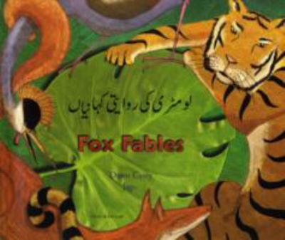 Fox Fables 9781846110313