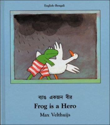Frog Is a Hero (English-Bengali) 9781840592009