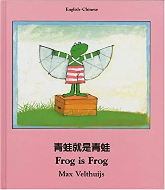 Frog is Frog 9781840592092