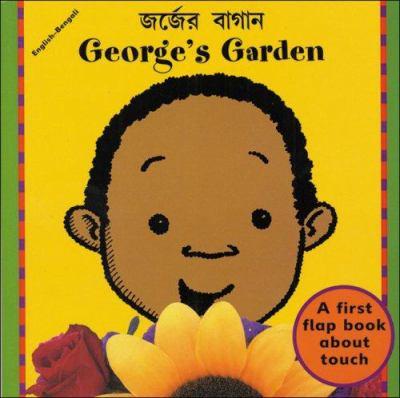 George's Garden (Bengali-English) 9781840591644