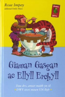 Giaman Gasgan Ac Ellyll Erchyll 9781845270131