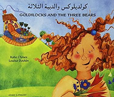 Goldilocks 9781844440368