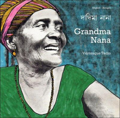 Grandma Nana (English-Bengali) 9781840592870