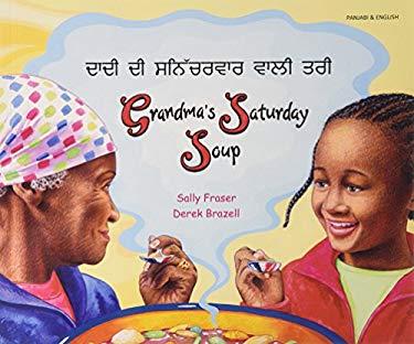 Grandma's Saturday Soup