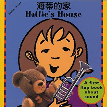 Hattie's House (Chinese-English) 9781840591538