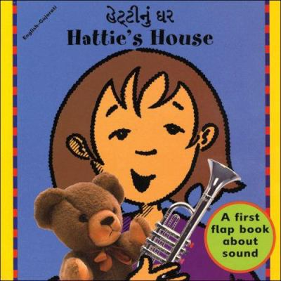Hattie's House (English-Gujarati) 9781840591545