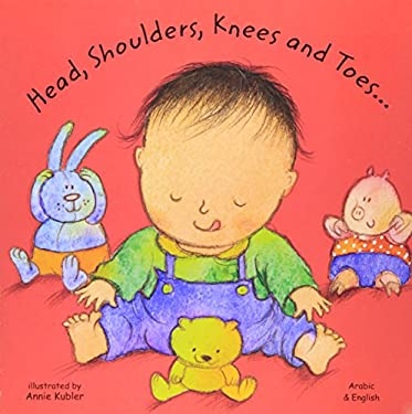 Head, Shoulders, Knees and Toes in Arabic and English