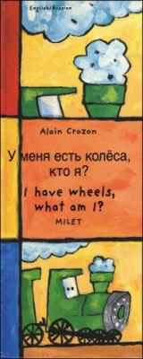 I Have Wheels, What Am I? (Russian-English) 9781840592399