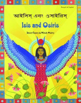 Isis and Osiris 9781844443154