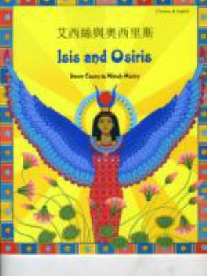 Isis and Osiris 9781844443161
