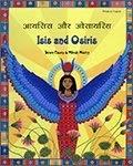 Isis and Osiris 9781844444335