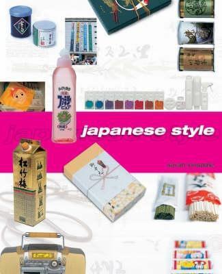Japanese Style 9781844426904