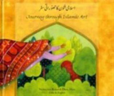 Journey Through Islamic Arts 9781844443499