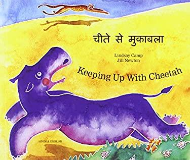 Keeping Up with Cheetah 9781846114489
