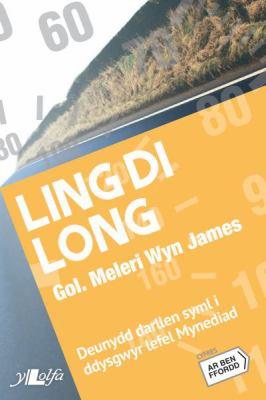Ling Di Long 9781847714602
