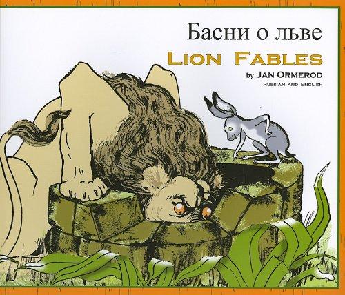 Lion Fables 9781846111150