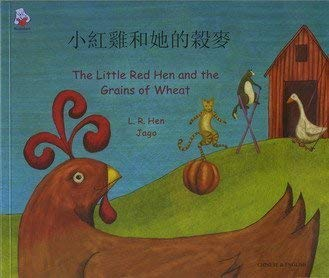 Little Red Hen 9781844442010