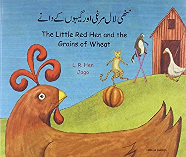 Little Red Hen 9781844442171