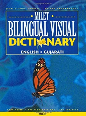 Milet Bilingual Visual Dictionary (Gujarati-English)
