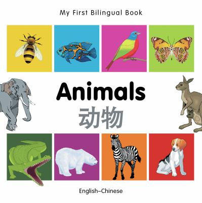 My First Bilingual Book-Animals (English-Chinese) 9781840596106
