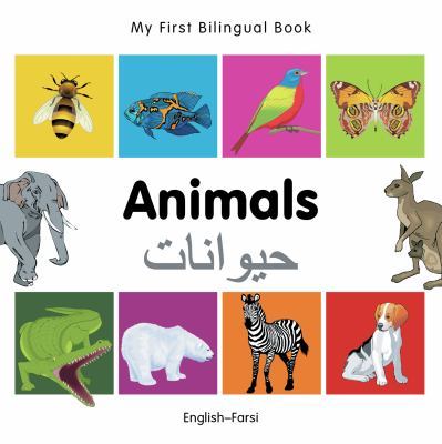 My First Bilingual Book-Animals (English-Farsi) 9781840596113