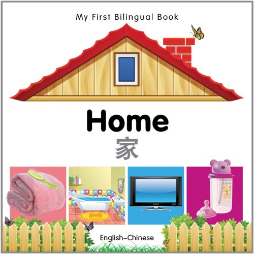 My First Bilingual Book-Home (English-Chinese) 9781840596427