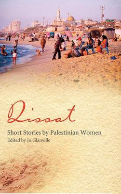 Qissat: Short Stories by Palestinian Women