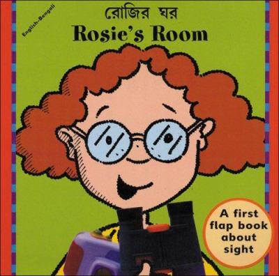 Rosie's Room (English - Bengali) 9781840591583