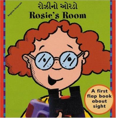Rosie's Room (English-Gujarati) 9781840591606