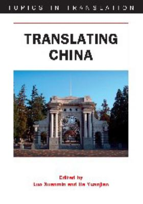Translating China 9781847691873
