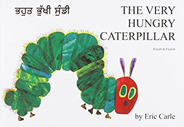 Very Hungry Caterpillar 9781844448791