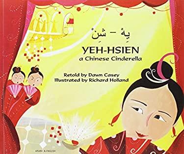 Yeh-Hsien: A Chinese Cinderella 9781846111259